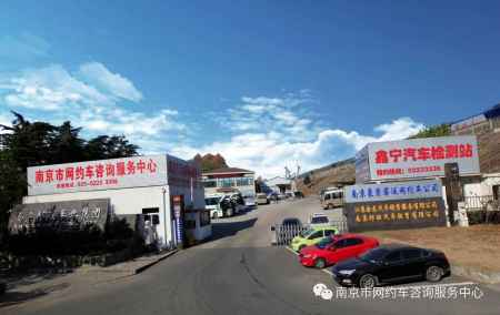 南京邦联车业集团