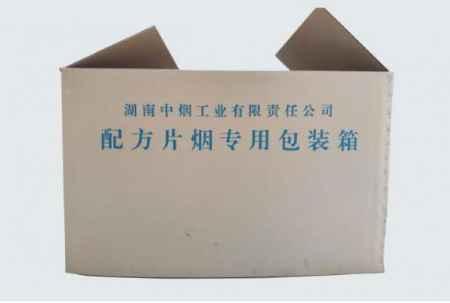 黄冈配方片烟箱