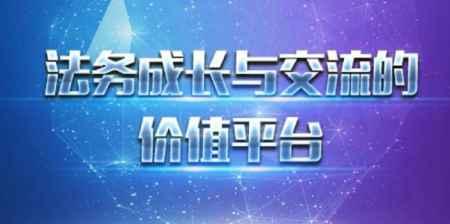 北京企业合规管理