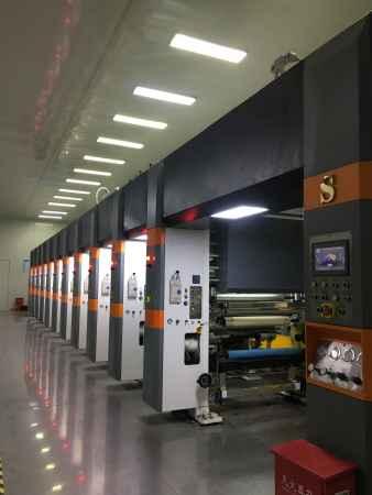 电子轴凹版印刷机厂家
