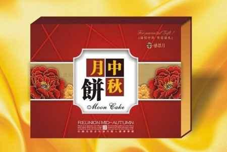 东莞月饼盒包装设计