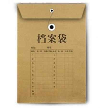 档案袋印刷报价
