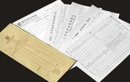票据凭证印刷公司