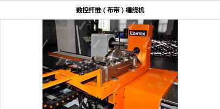 上海数控布带缠绕机供应商