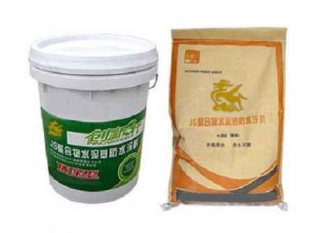 山东水泥基渗透结晶型防水涂料供应商