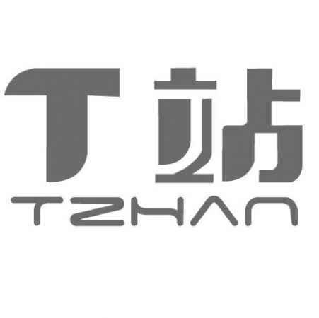 深圳知猪互联