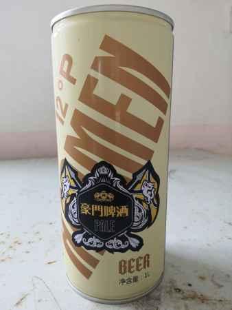 河北精酿啤酒批发商