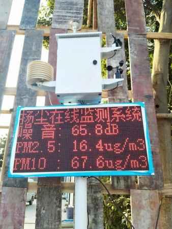四川扬尘在线监测系统供应