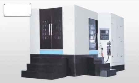 HMC系列卧式加工中心销售价格