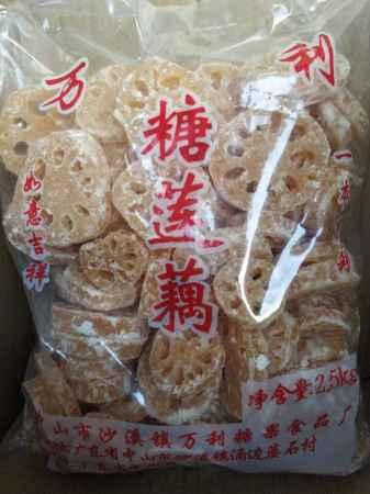 广东2.5kg装糖莲藕批发