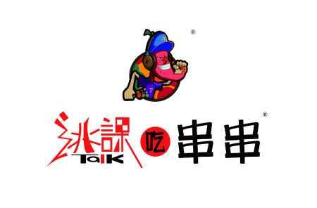 火锅加盟创业项目