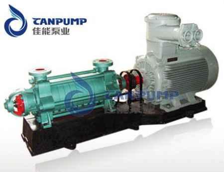 卧式多级锅炉泵