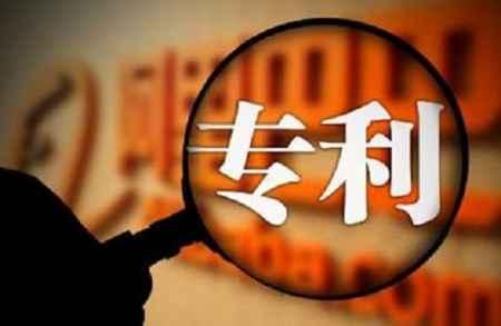 北京专利翻译选哪家