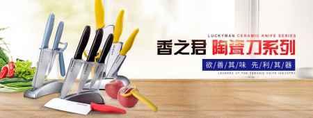 江苏陶瓷刀供应商