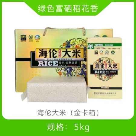 绿色富硒稻花香供应