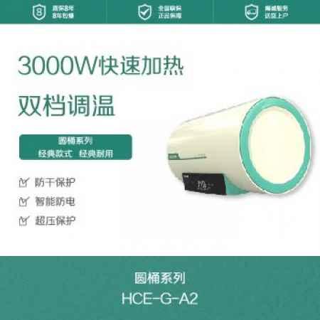 珠海热水器十大品牌