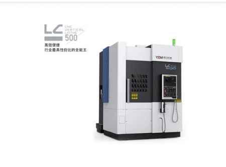 LC500系列数控立式车床