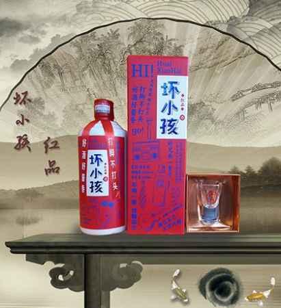 贵州坏小孩53度酱香型白酒销售
