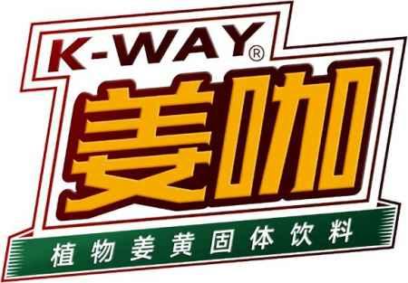 北京kway姜咖供应
