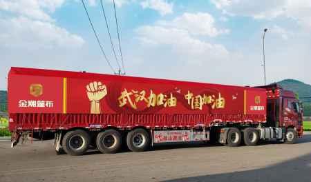 嘉兴卡车移动传媒报价