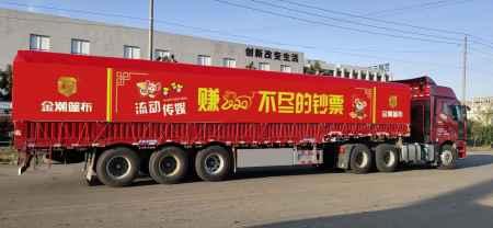 卡车流动传媒广告销售