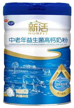 湖南新活中老年益生菌高钙奶粉