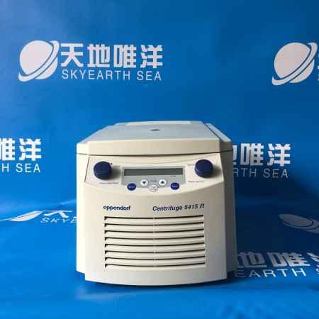 丰台高速冷冻台式离心机5415R