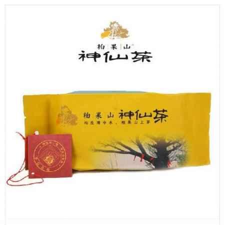 广西柏果山绿茶
